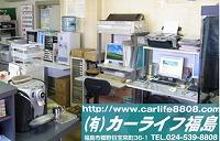 carlife2